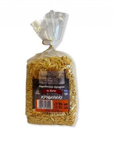 "Traditional Orzo ""ΤΟ ΧΩΡΙΟ"" (500gr)"