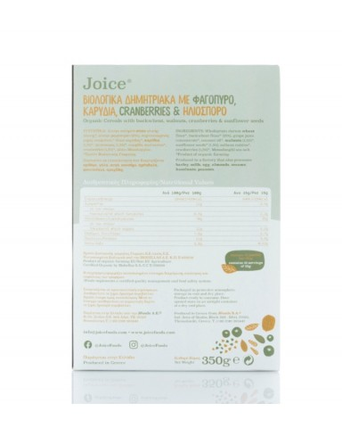 "copy of Cereously Healthy Cereals with Quinoa, Raisins, Walnuts & Sesame "" Joice"" 350gr"