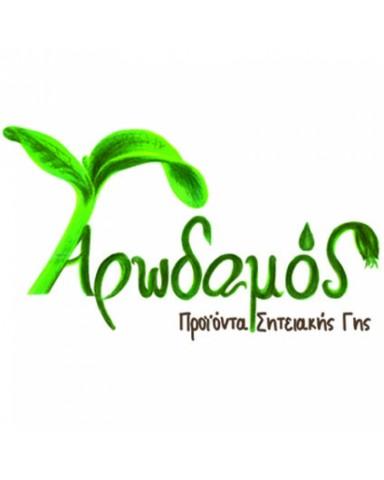 "Organic Olives in brine  ""ARODAMOS"" 200gr"