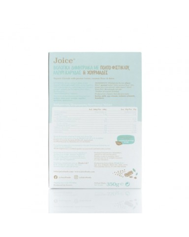 "Organic Cereals with Peanut Butter, Coconut Flour & Dates  "" Joice"" 350gr"