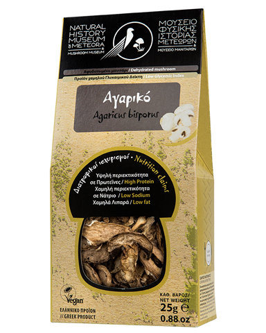 Dehydrated Agaricus Bisporus by Natural History Museum of Meteora  25g