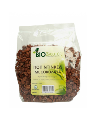 "Organic Pop dinkel with chocolate ""BIOVLASTOS"" 150gr"