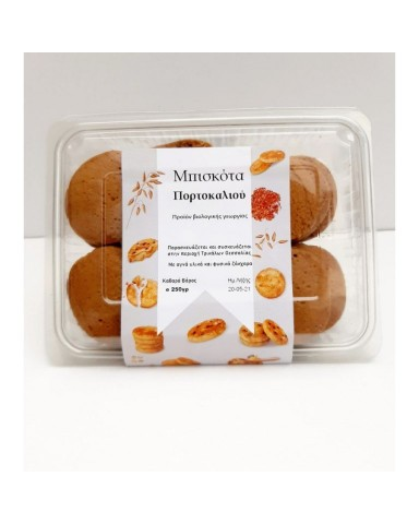 "Organic Orange cookies  ""BIOVLASTOS"" 250gr"