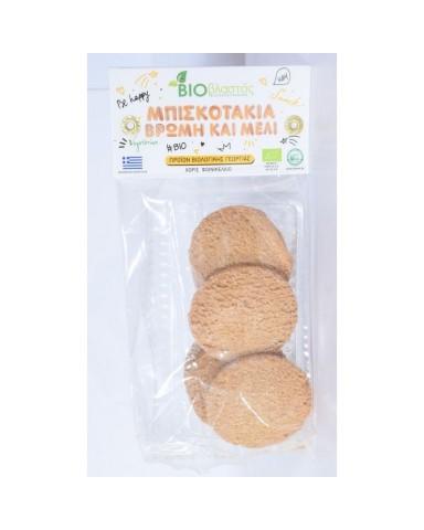 "Organic Oatmeal Cookies with Honey ""BIOVLASTOS"" 75gr"