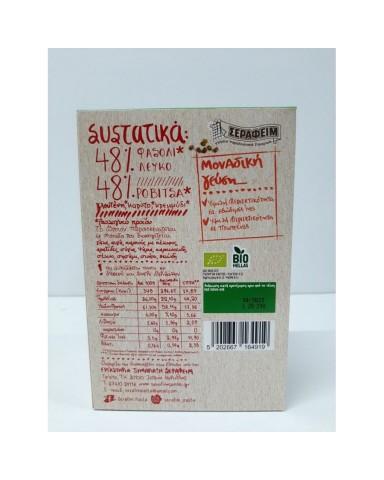 "Organic Tagliattele from Beans ""Purepasta"" 330gr"