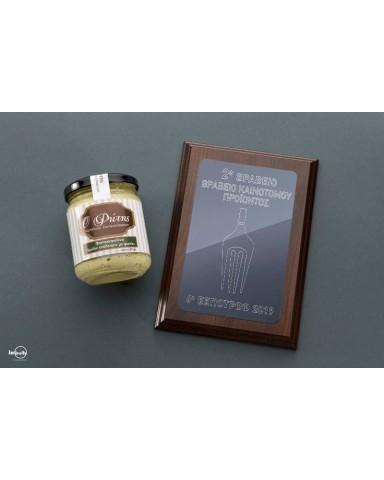 "Pistachio Cream  with Cocoa Cream ""O Fotis"" 200gr"