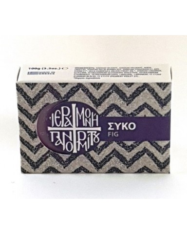 Natural Soap Bar with Fig (100gr)