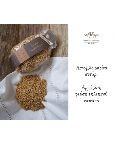 Husked Wheat «Agrozimi» 500gr