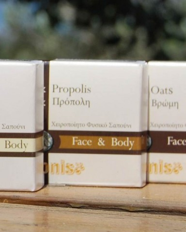 "Soap  Honey & Propolis ""Ermionis"" 110gr"