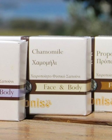 "Soap  Honey & Chamomile extract ""Ermionis"" 110gr"