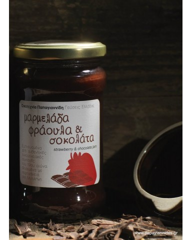 "Strawberry jam with Chocolate ""PAPAGIANNIDES""  380gr"